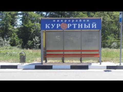 Курортный поселок - Районы Горячего ключа