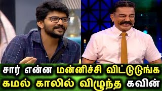 Star Vijay Tv Tamil Live