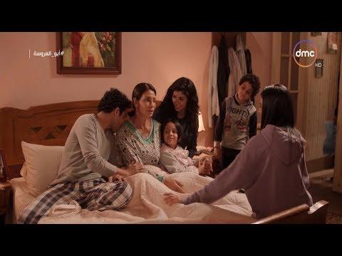 مشهد كوميدي لـ مرزوق .. ( متزعليش يا ماما لما بابا يجي انا ليا كلام معاه ) #أبو_العروسة