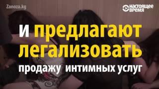 Illegal raids against sex workers in Kyrgyzstan/ Рейды против секс-работников в Киргизстане