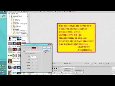 Как создать цитату в виде картинки для сайта или блога