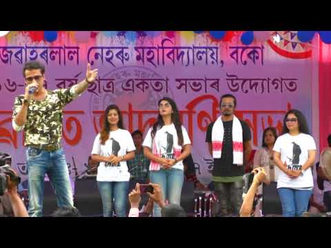Mission China Promotion | Zubeen Garg | Live at J.N.C Boko | 2017 HD