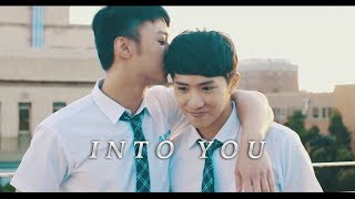 BL wenwu couple  into you