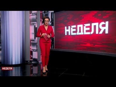 Самое важное за неделю. Новости Беларуси. 21 июля 2019 года