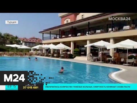 В Турции выросло количество случаев заражения коронавирусом - Москва 24