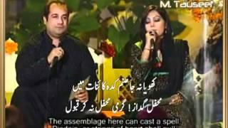 TU Rah Naward-e Shauq Hei (KALAM-e-Iqbal)  RAHAT Fateh  Ali  &  SANAM Marvi