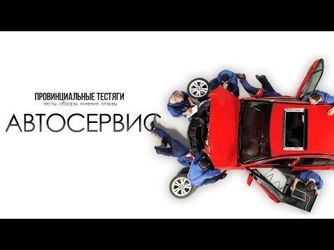 Ремот Ford Focus  Автосервис в Коврове
