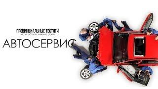 Ремот Ford Focus  Автосервис в Коврове(, 2016-09-18T12:36:04.000Z)