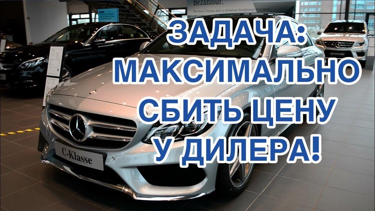 2014 New Mercedes Benz C-Class W205 C-Klasse C 180 - YouTube