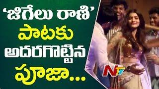 Pooja Hegde & Jani Master Amazing Performance o...
