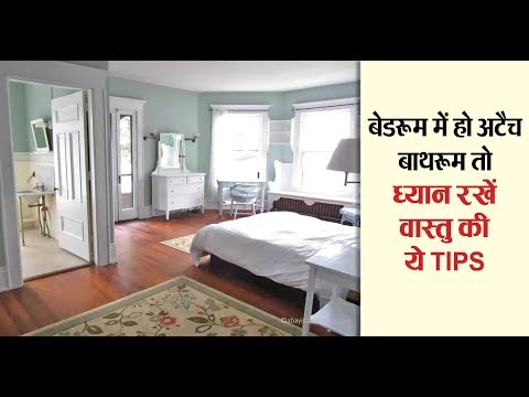 Bedroom Attached Bathroom 8 TIPS