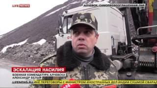 """Ракета """"Точка-У"""" была сбита на окраине Алчевска - 02.02.2015"""
