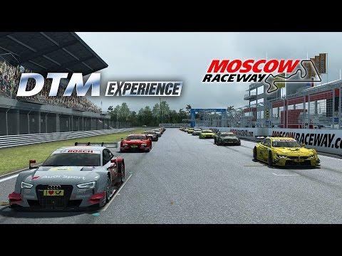 Формула 1, ралли, картинг, гонки DTM на