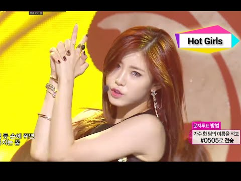 Secret - I'm In Love, 시크릿 - 아임 인 러브, Music Core 20140830