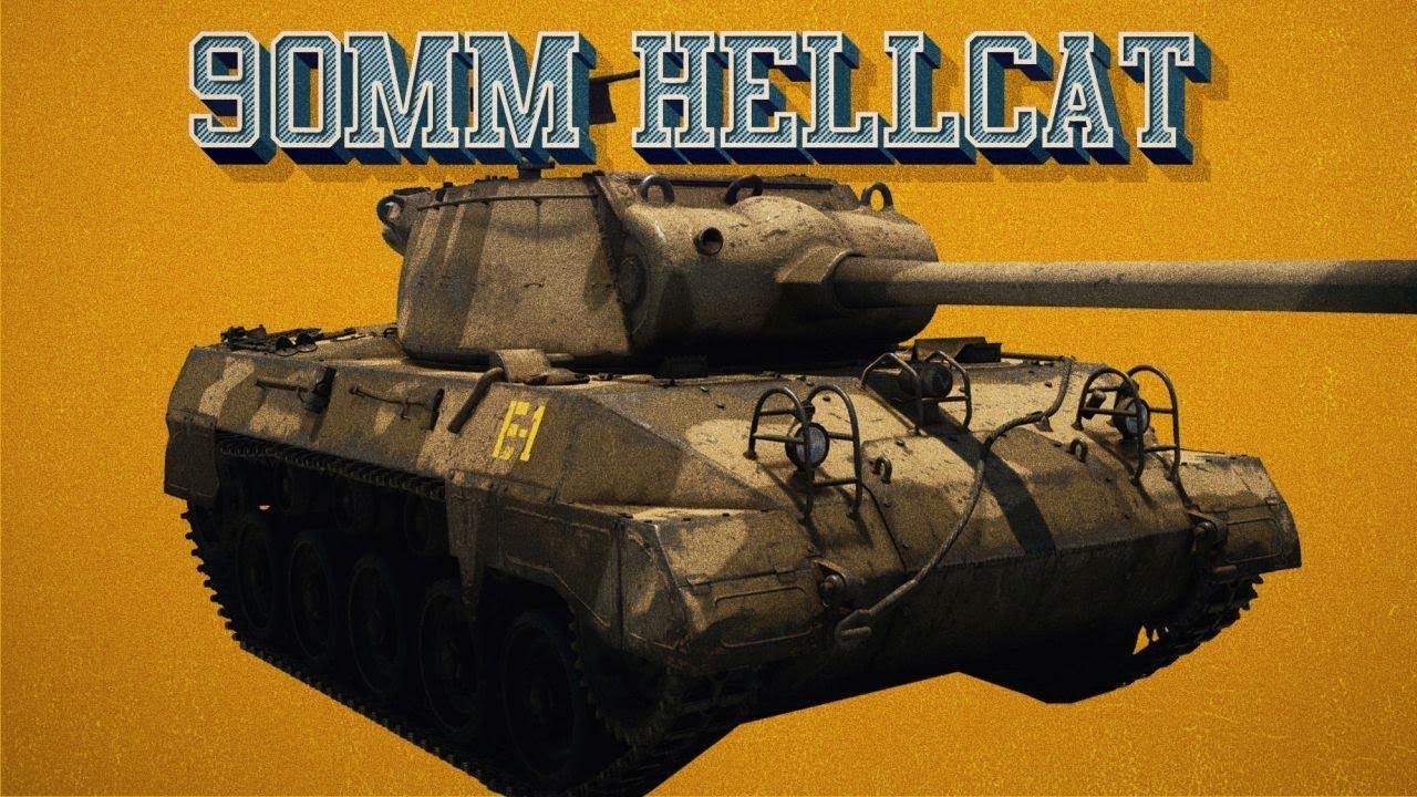 super hellcat war thunder
