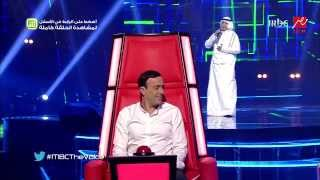 "#MBCTheVoice - ""الموسم الثاني - محمد هاشم ""أنتِ إن تؤمني بحبي كفاني"