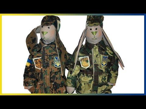 War in Ukraine  Ukrainian dolls in military camouflage uniforms. Tilda Dolls