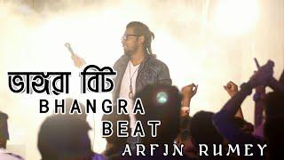 Bhangra Beats Arfin Rumi Mp3 Song Download