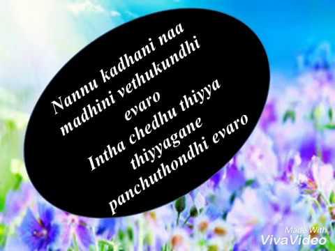 Varudhini Parinayam Title Song Lyrical Video