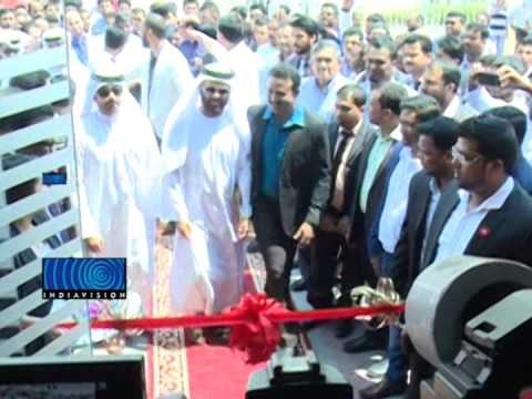 Tech Orbit Head Quarters Inaugurated at Dubai Investment Park