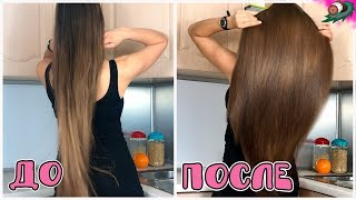 Супер шелковистые и блестящие волосы за 1 день 🍌 Банановая маска для волос 🌴 POLI NA PALME