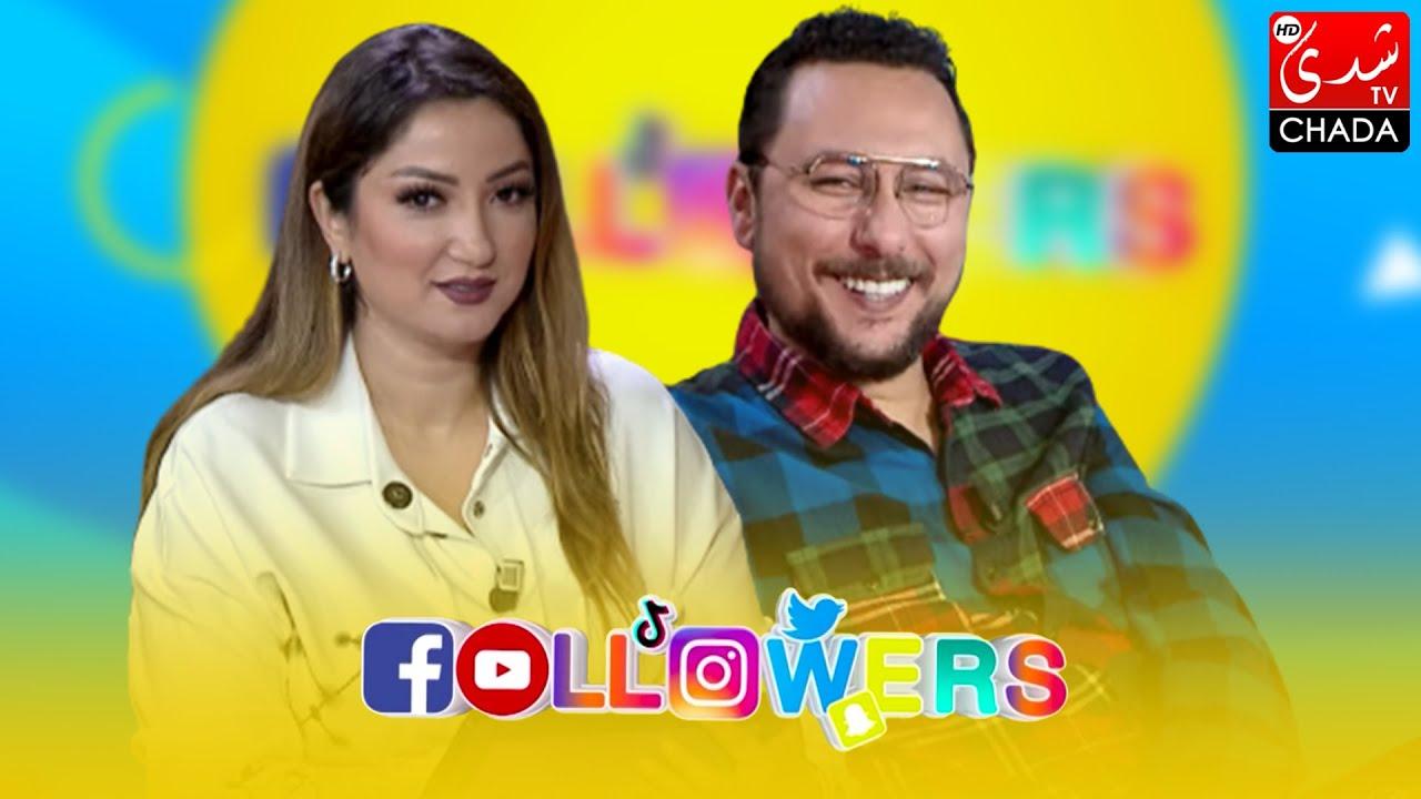 برنامج Followers - الحلقة الـ 12 الموسم الثالث | صامد غيلان | الحلقة كاملة