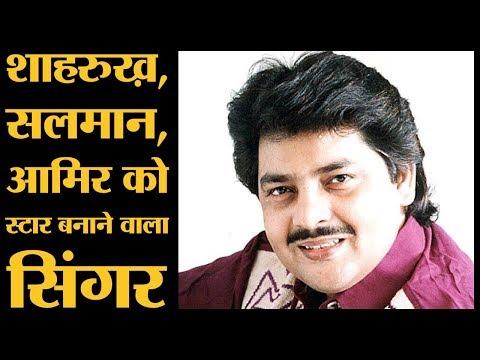 Udit Narayan, जिन्होंने इश्क़ में पड़े लड़कों की भावनाओं को ज़ुबान दी    Pehla Nasha   Papa Kehte Ha