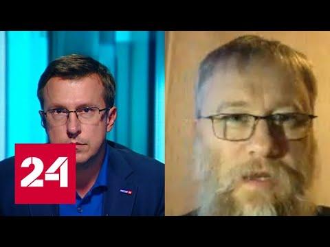 Эксперт: главная проблема на северо-востоке Сирии - американское присутствие - Россия 24