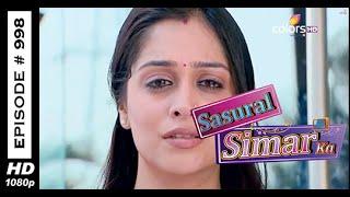 Sasural Simar Ka - ससुराल सीमर का - 15th January 2015 - Full Episode (HD)