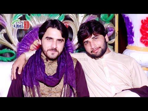 Chola Boski Da | Sharafat Ali Khan New Song 2018