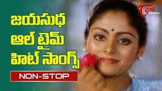 Jayasudha All Time Hit Video Songs Jukebox   Super Hit Telugu Songs   TeluguOne