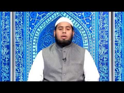 Fazlurrehaman - Samne Sirat-e-Mustafa