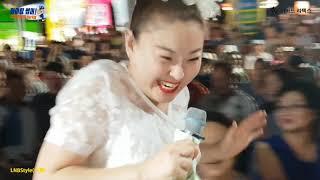 ♥버드리♥원장님에 대한 까꿍이의 시샘과 쏟아지는 팁~ㅋㅋ 8월5일 평창더위사냥축제 밤공연중에