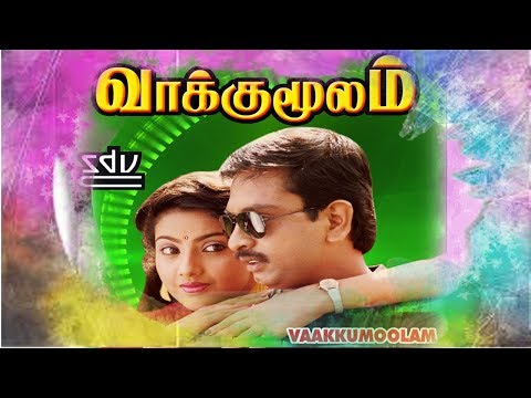kizhakke varum pattu mp3 song