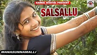 SALSALLU | MANASUNNAMALLI | Telugu Viseo Song || Kamal Digital