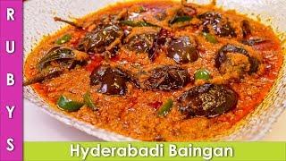 Baingan Hyderabadi Style Stuffed Masala Eggplant Recipe in Urdu Hindi  - RKK