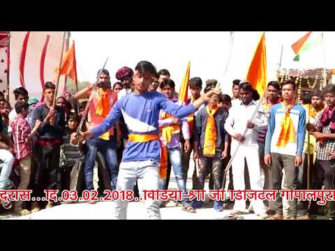 बजरंग दल चांदरास.... Video Shree Ji Digital Gopalpura