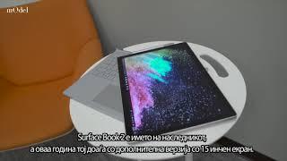 Model Gadgets #3 - Microsoft Surface Book