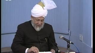 Arabic Translation: Dars-ul-Quran 25th January 1996 - Surah An-Nisaa verse 4