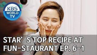 Star's Top Recipe at Fun-Staurant | 편스토랑