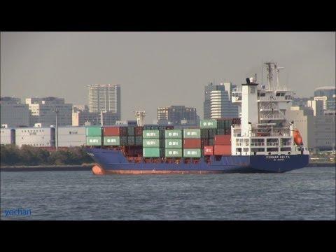 Container ship: CONMAR DELTA (Flag: Antigua Barbuda [AG] IMO: 9242584)