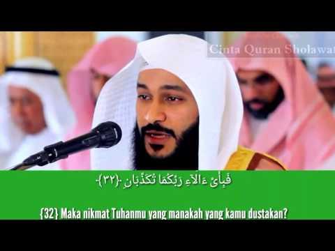 Download Lagu TERBARU ! Surat Ar-Rahman Yang Sangat Menyentuh || Syaikh Abdurrahman Al-Ausy