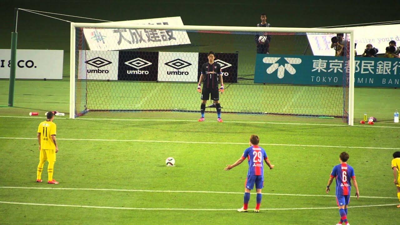2015.5.30 FC東京VS.柏レイソル レアンドロPK - YouTube