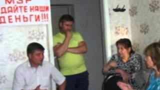 Сотрудники АТП города Ахтубинск продолжают голодовку