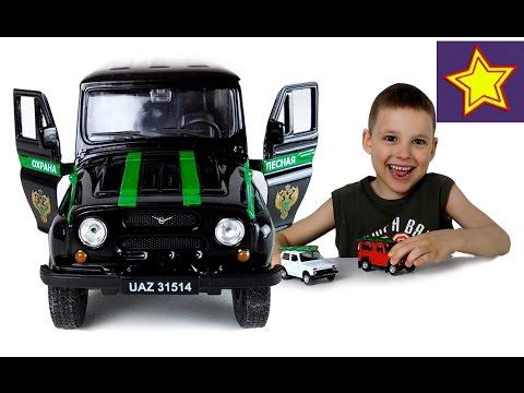 Видео, Машинки Welly УАЗ Лесная охрана Распаковка игрушки Kids welly toys unboxing