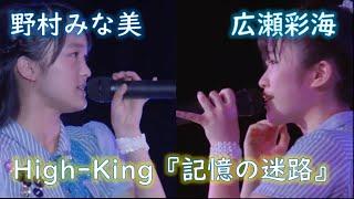 こぶしファクトリー ライブツアー2016春 ~The Cheering Party!~ (こ...