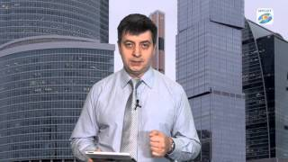 Бухгалтерский вестник ИРСОТ. Выпуск 106. Три важных разъяснения по НДС
