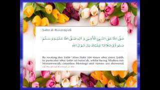 Blessing, Benefits of Durood Shareef/Salawat upon Beloved Prophet Muhammad (Peace be upon him)