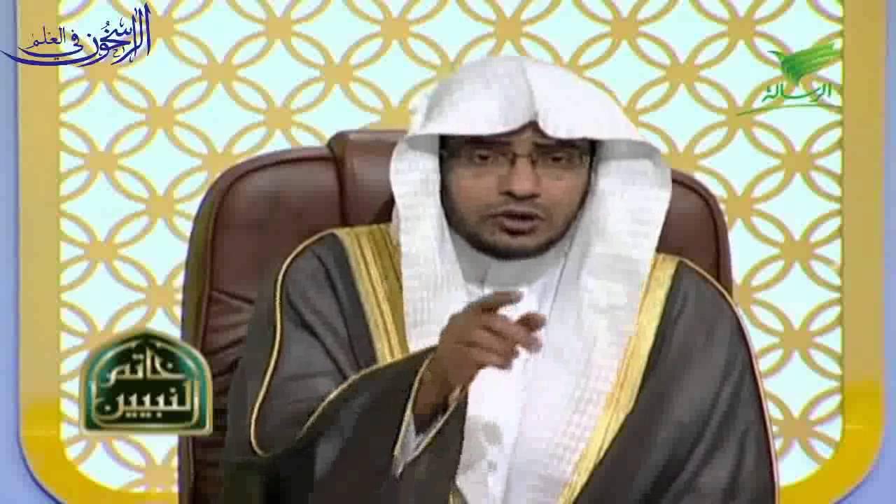 أصحاب الكساء الشيخ صالح المغامسي Youtube