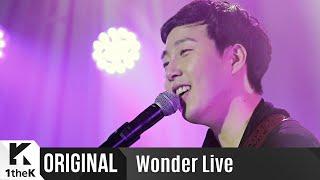 WONDER LIVE: 장범준(Jang Beom June) _ 벚꽃엔딩(Cherry Blossom Ending)